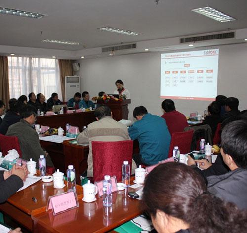 中国重汽物流体系标准建设培训