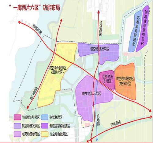 济南80平方公里空港物流园发展规划