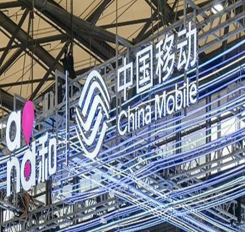 中国移动全国网络优化提升